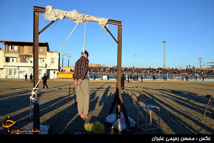 آدرس تمام باشگاه های ورزشی زنانه در شهر همدان عکس / فقط در جمهوری اسلامی : مراسم اعدام در استادیوم ورزشی!