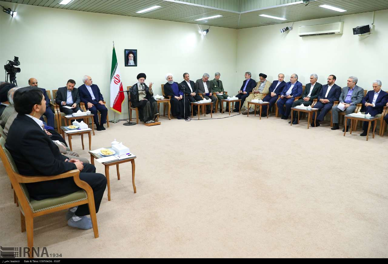 Site rencontre iranien