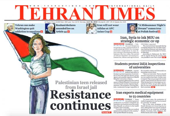 mesures restrictives à l encontre de l iran